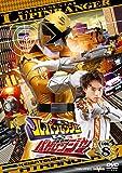 快盗戦隊ルパンレンジャーVS警察戦隊パトレンジャー VOL.8 [DVD]