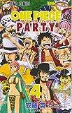 ワンピース パーティー 4 (ジャンプコミックス 最強ジャンプ)