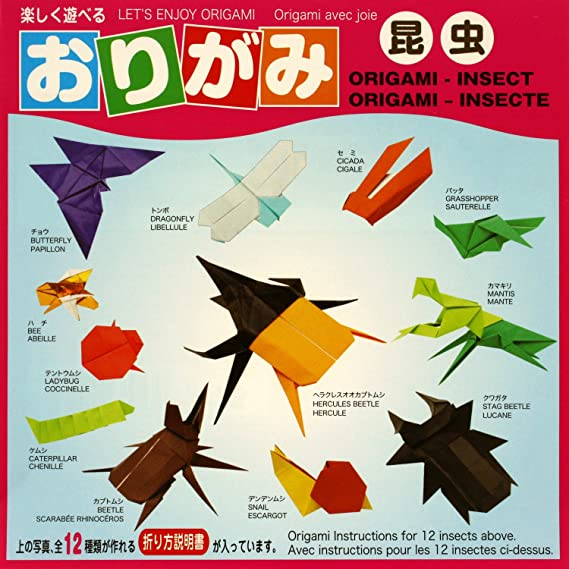 Easy Origami Instructions for Android - APK Download | 569x569