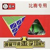 Nouveau Shengshou Triangle Pyramide Cube de vitesse Solide Conique Speedcube Puzzle