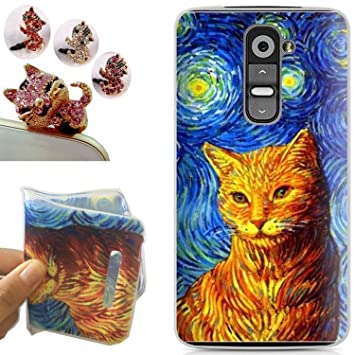LG G2 funda - CatStyle LG G2 Carcasa,Suave TPU protectora de Silicona de Gel Funda Tapa Case Cover para LG G2 (Gatos de la estrella) + 1 x Color ...