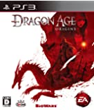 Dragon Age:Origins - PS3