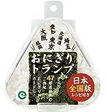リアルトランプシリーズ おにぎりトランプ 日本全国版 紙製 日本製