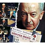 ブルックナー:交響曲選集1996-2001(完全生産限定盤)