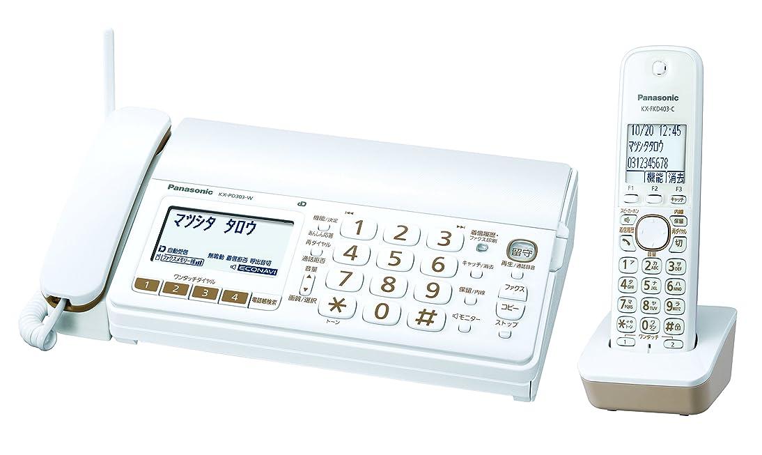 構造的自動的に日常的にパナソニック おたっくす デジタルコードレスFAX 子機1台付き 迷惑防止機能搭載 ホワイト KX-PD600DL-W