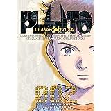 Pluto: Urasawa x Tezuka, Vol. 2 (2)