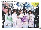 juice(初回生産限定盤)(DVD付)