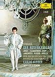 Carlos Kleiber : Der Rosenkavalier (Coffret 2 DVD)