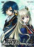 Code Geass - Akito The Exiled #05 - Alle Persone Piu' Care (First Press)