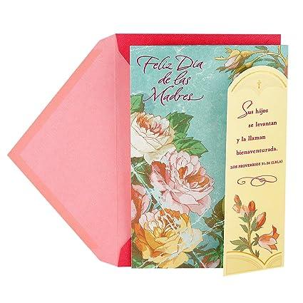 Amazon hallmark vida spanish religious mothers day greeting hallmark vida spanish religious mothers day greeting card removable bookmark for any m4hsunfo