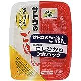サトウのごはん 新潟県魚沼産コシヒカリ 3食
