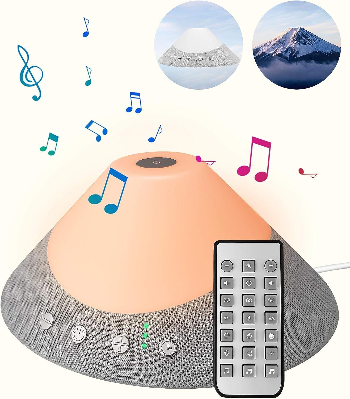 White Noise Machine, Fmix Sound Machine with Remote Control, 2-in-1 Baby Home Sound Machine Night Light, 12 HiFi Sounds, Upgraded Light, Noise Machine for Sleeping Aid Machine