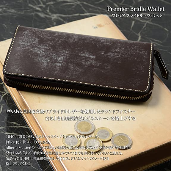 e608d86e85eb Amazon   (アルベルト マイスター) 唯一無二の革製品を作る 英国トーマスウェア社のブライドルレザー ラウンドファスナー (ブラック)   財布