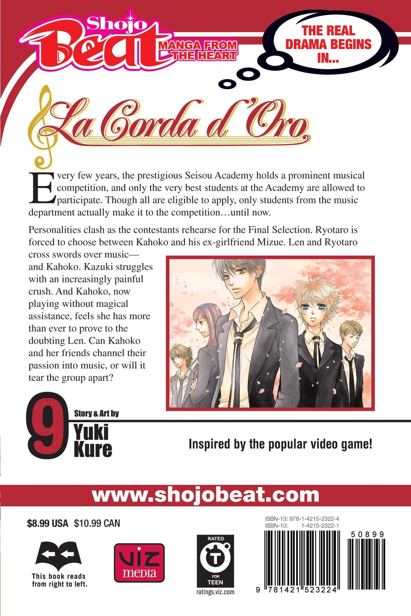 La Corda d'Oro, Vol. 9 (9) by VIZ Media LLC