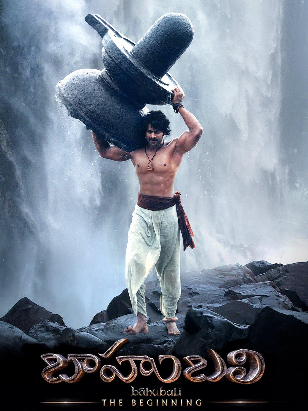 Amazon com: Watch Baahubali:The Beginning (Telugu Version
