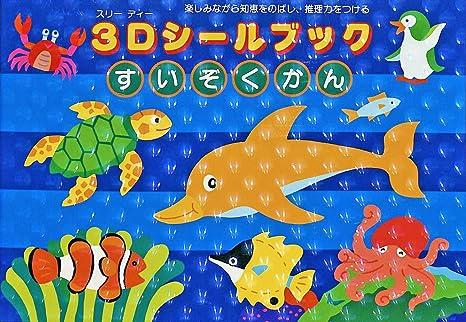 Other Fish & Aquarium Supplies Aspiring Two Little Fishes Marine Snow 500ml