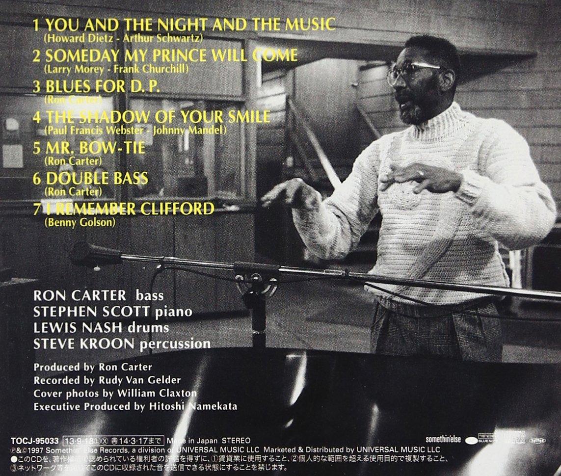 Bass And I [SHM-CD]