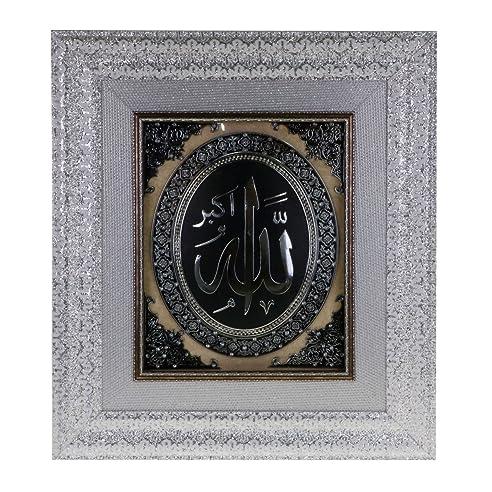 Islamische Dekoration Allah Deko L5060s 1 Mit Strass Steinen Verziert