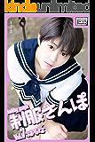 hobby graph 制服さんぽ Vol.7 はるな (impress QuickBooks)
