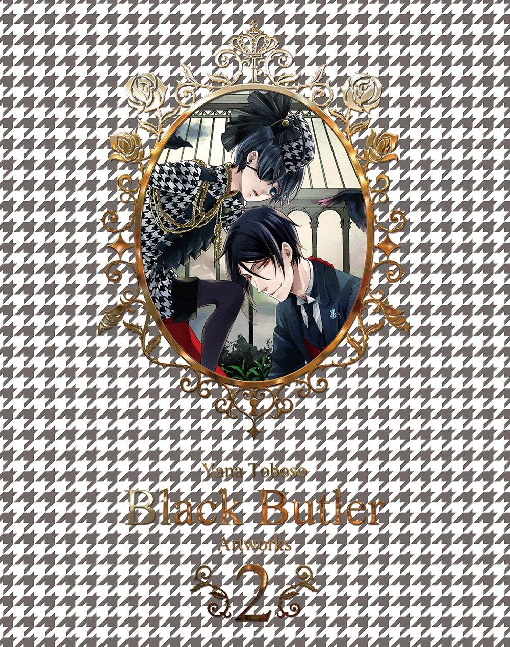 Download Kuroshitsuji Black Butler 2~ Yana Toboso Illustration Artworks 2 (Art Book) PDF