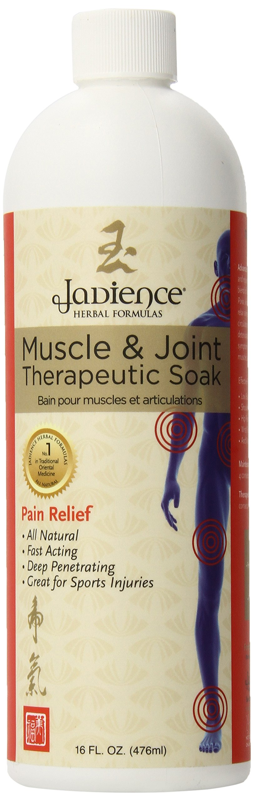 Jadience Muscle & Joint Pain Relief Herbal Bath – 16oz - SORE MUSCLES, SWOLLEN JOINTS, PULLED MUSCLE & BACK PAIN MANAGEMENT