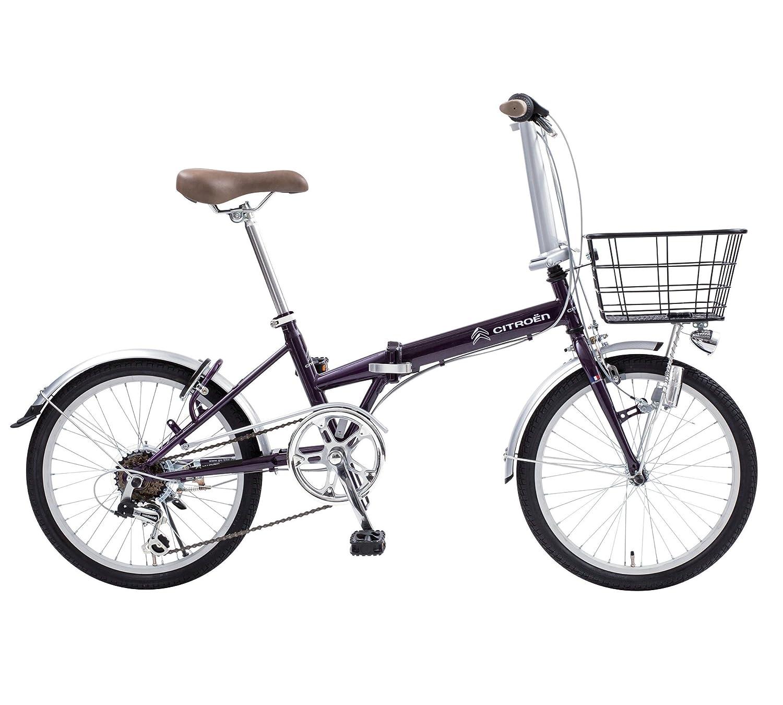 CITROEN(シトロエン) FDB206L 20インチ 折りたたみ自転車 シマノ6段変速機搭載 広めのバスケット 手元スイッチ付LEDダイナモライト リング錠標準装備 65202 B077GRXHK7 パープル パープル