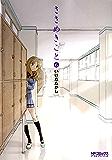 ささめきこと 6 (MFコミックス アライブシリーズ)