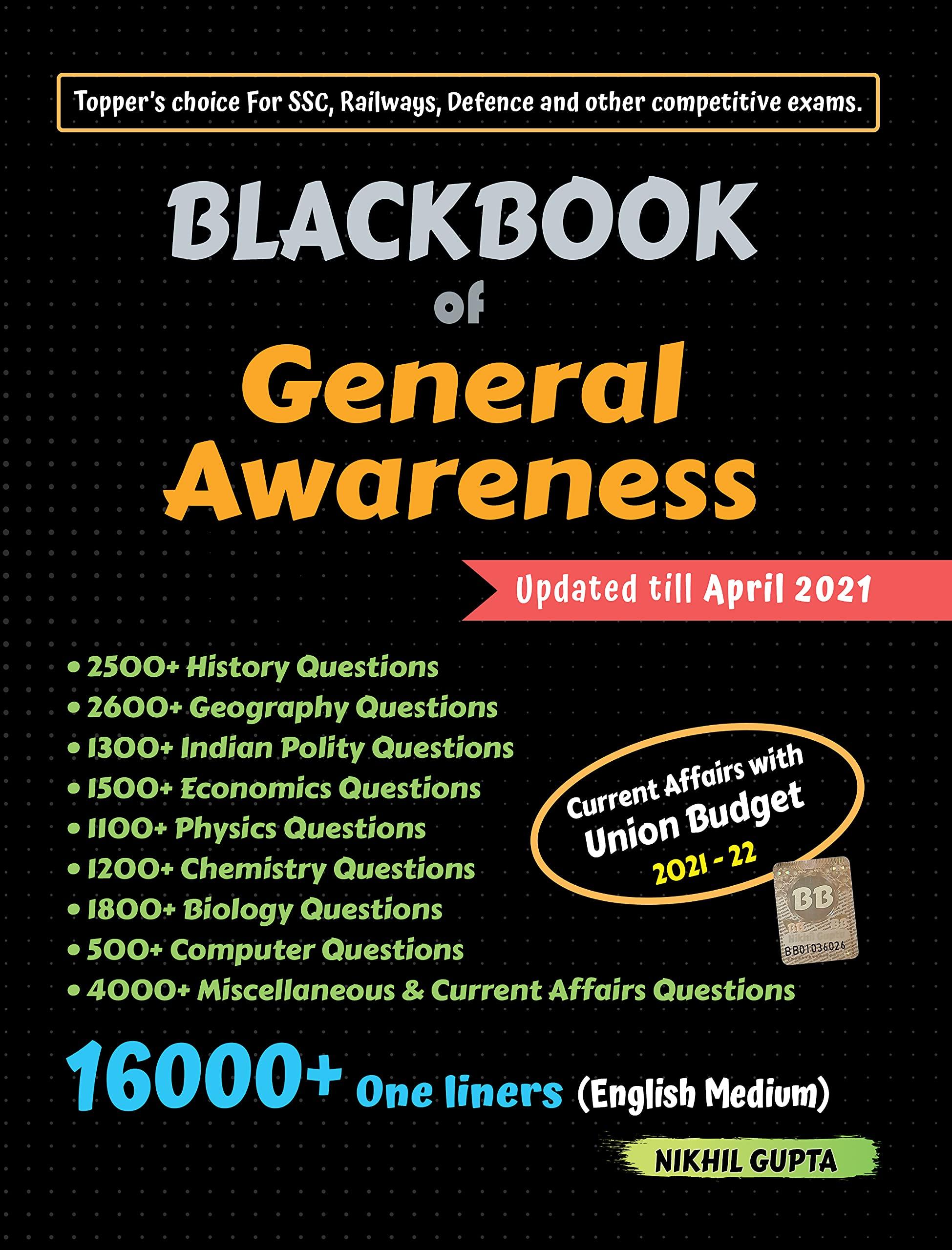 BlackBook of General Awareness April 2021 by Nikhil Gupta