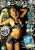 雄二・ゴメス/Loves 012 AIKA [DVD]
