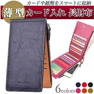 7e974dadbf39 Amazon | 長財布 薄型 二つ折り 磁気防止 カードケース カード16枚 収納 ...