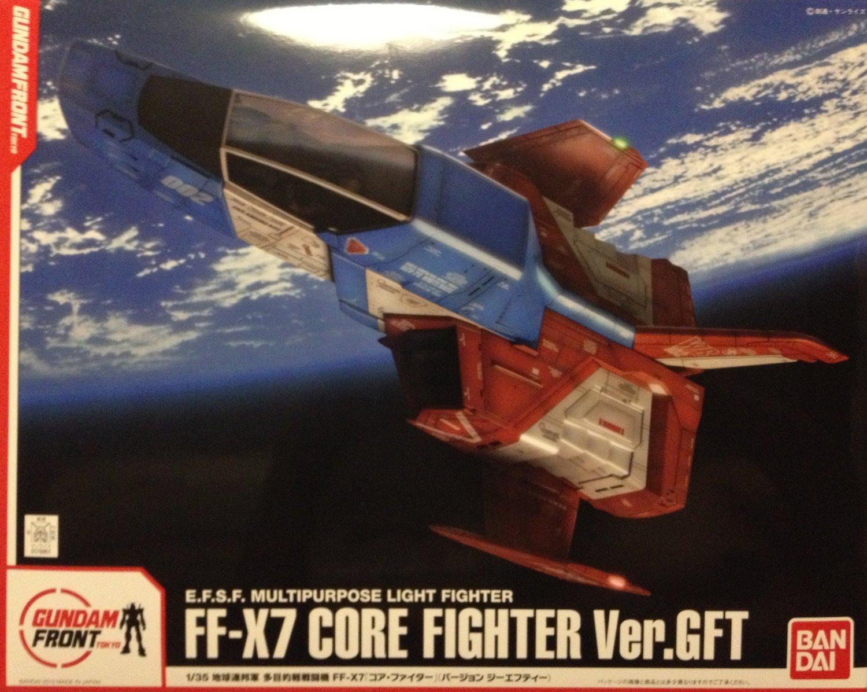 ガンダムフロント東京限定 1/35 FF-X7 コアファイター Ver.GFT B06X6FZRXQ