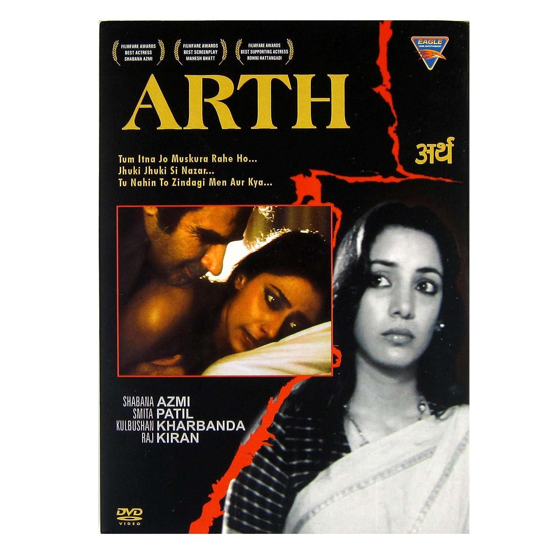 Amazon com: Arth,Hindi Movies,Bollywood Movie : Kulbushan