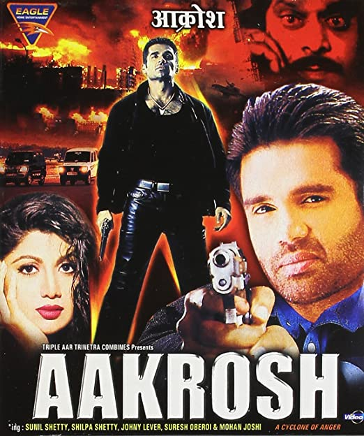 the Aakrosh tamil dubbed movie free download