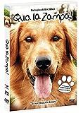 Qua La Zampa (DVD)
