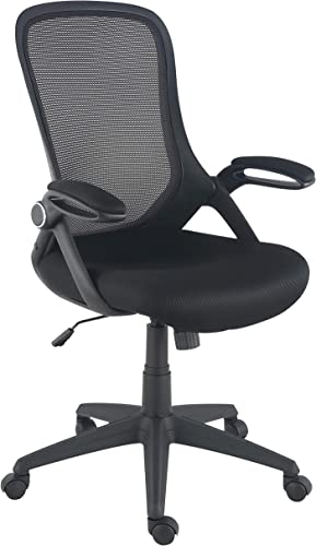 EdgeMod Sadia Office Chair
