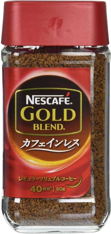 朝 コーヒー