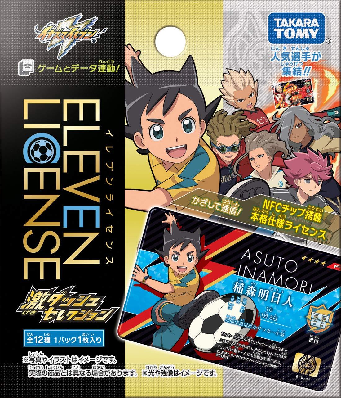 Takara Tomy Inazuma Eleven Eleven Patente Vol.3 Box