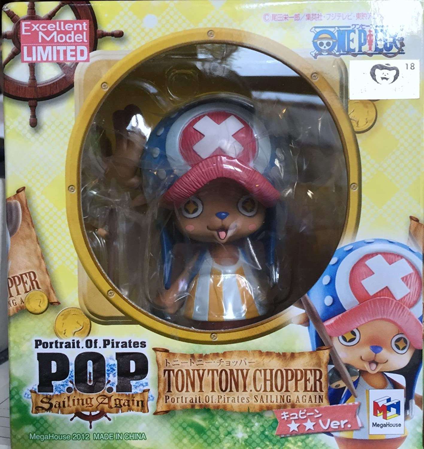 Barato Excellent Model LIMITED Portrait.Of.Pirates One