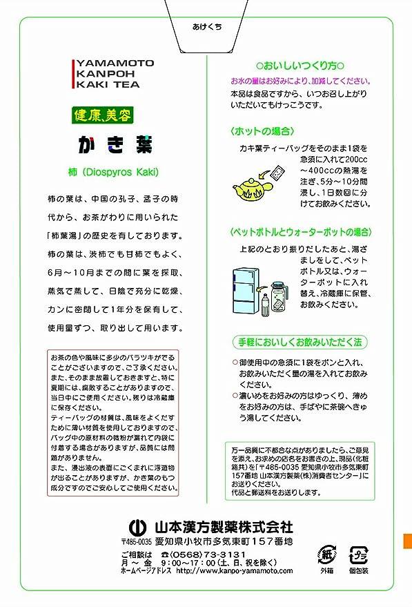 Yamamoto medicina china ostra grande farmaceutica 5gX48H hoja ...