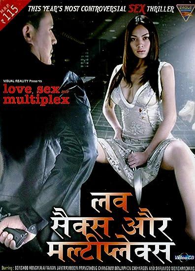 Multiplex france sex