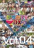 かすみTVDX Vol.4 [DVD]