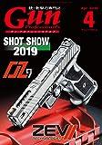 月刊Gun Professionals2019年4月号