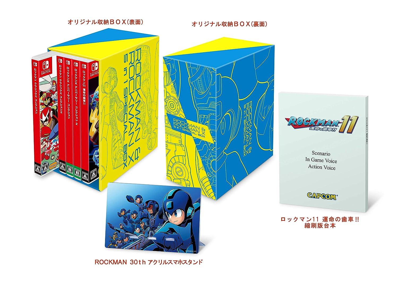 Amazon Com ロックマン ロックマンx 5in1 スペシャルbox Switch