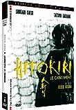 Hitokiri, le châtiment [Édition Collector]