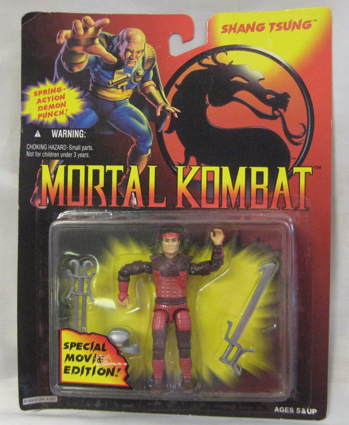 Amazon Com Hasbro Mortal Kombat Special Movie Edition Shang Tsung