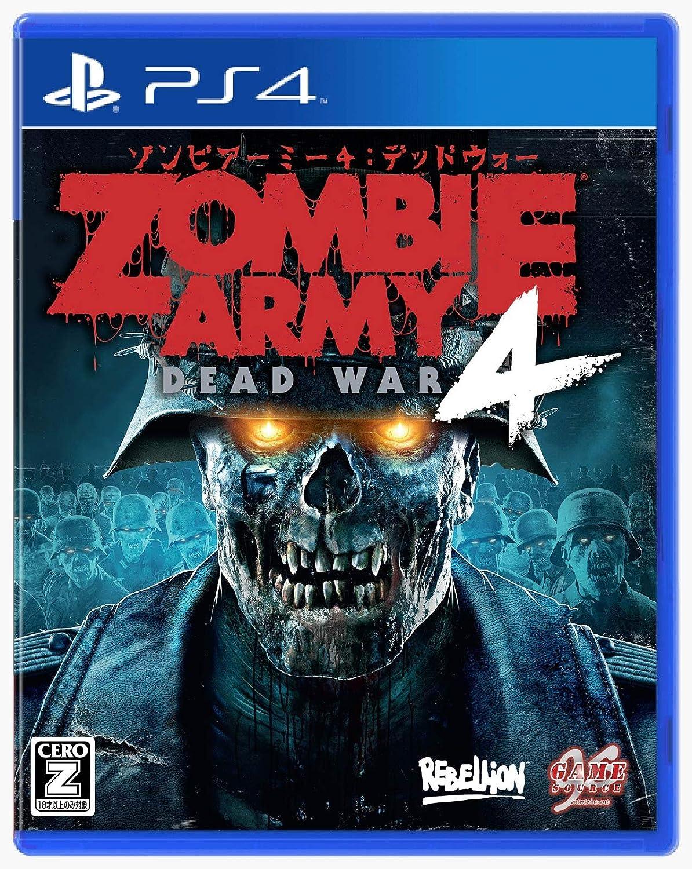 PS4のオススメFPSゾンビアーミー