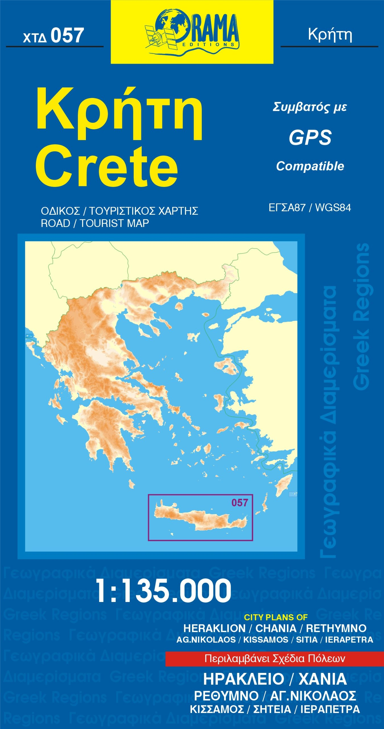 Crete Road Map 9789608283190 Amazon Com Books
