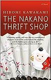 The Nakano Thrift Shop: A Novel