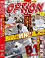 VIDEO OPTION DVD Vol.270