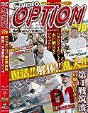 VIDEO OPTION DVD Vol.270